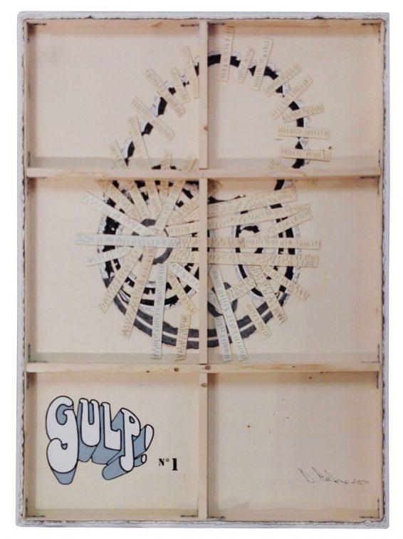 Gulp 1 retro